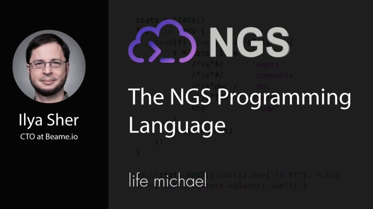 NGS Meetup Banner